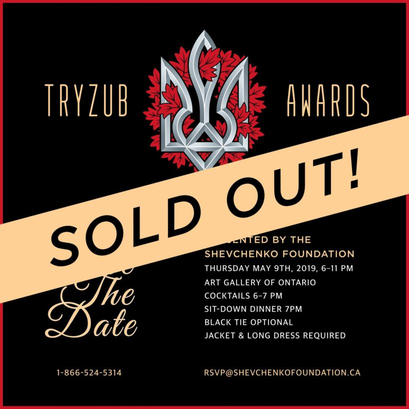 TRYZUB AWARDS_SAVE THE DATE 2018